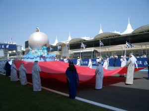 Opening Ceremony – F1 Bahrain Grand Prix